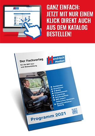 sideSwap_Katalog2021
